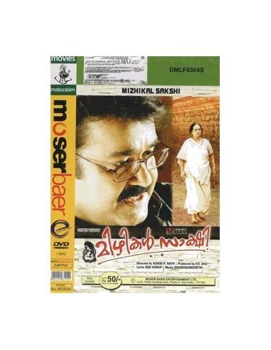 Mizhikal Sakshi DVD