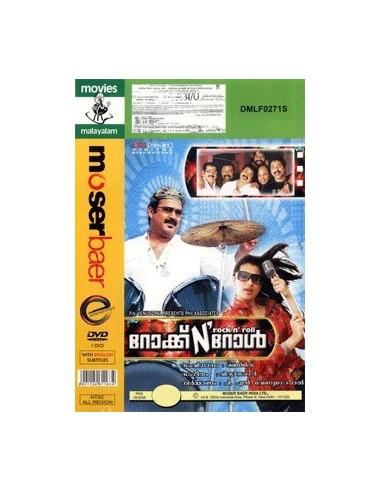 Rock N Roll DVD