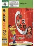 Chotta Mumbai DVD