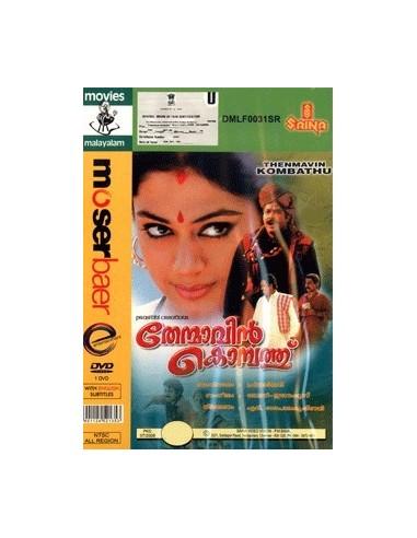 Thenmavin Kombathu DVD