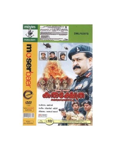 Kurukshetra DVD
