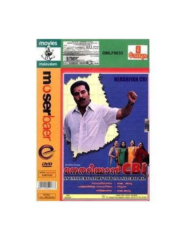 Nerariyan CBI DVD