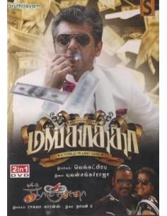Mankatha   Kanchana - DVD