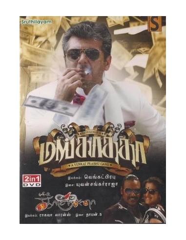 Mankatha | Kanchana - DVD