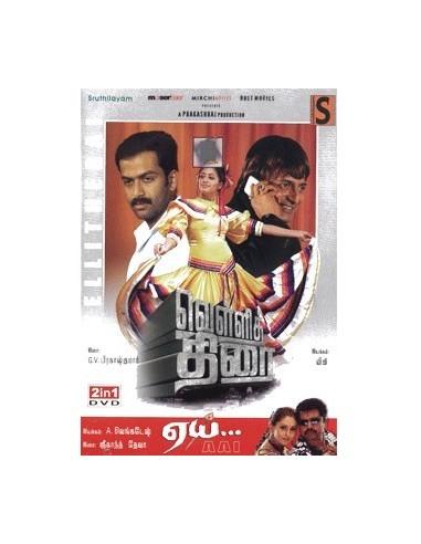 Vellitherai / Aai - DVD