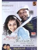 Santhosh Subramaniyam / Azhagesan - DVD