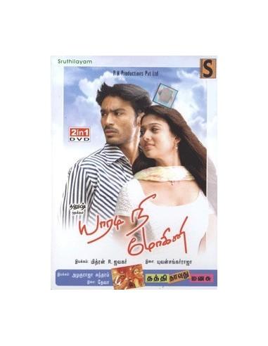 Yaaradi Nee Mohini / Thathi Thavuthu Manasu - DVD
