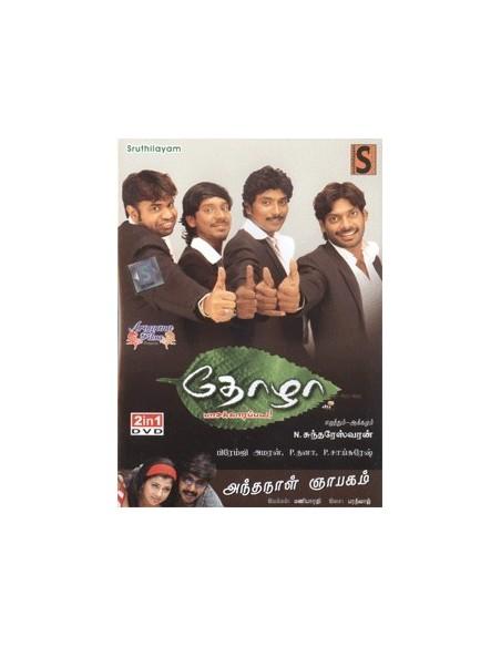 Thozhaa / Antha Naal Nyabagam - DVD