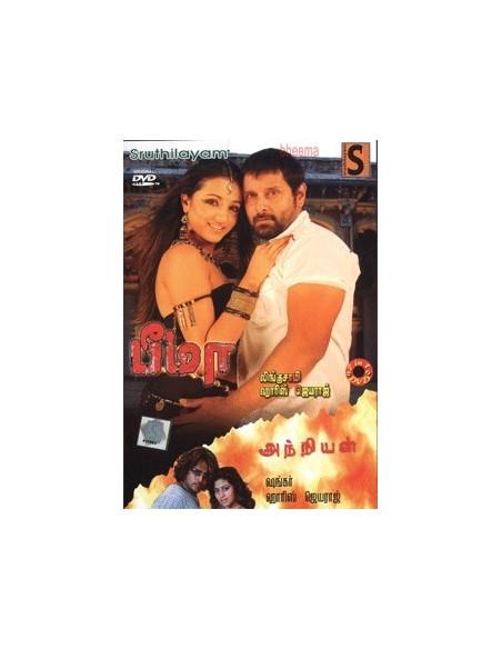 Bheema / Anniyan - DVD