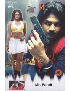 Thotta / Mr Pandi - DVD