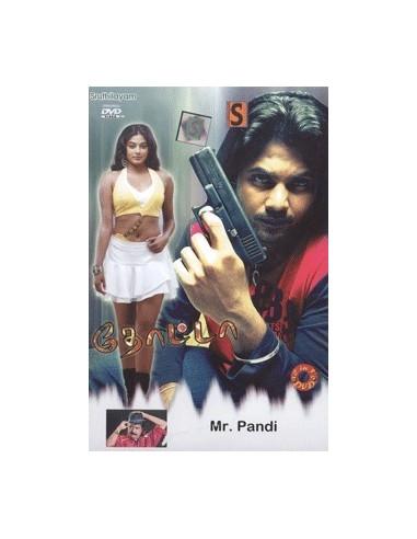 Thotta / Mr Pandi - DVD