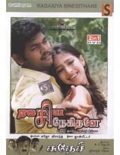 Ragasiya Sinegithane / Sudeshi - DVD