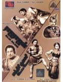 Raja Rajan / Mandiri Kumari - DVD