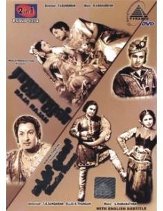 Raja Rajan / Mandiri Kumari (DVD)