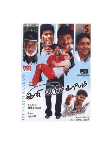 Ini Varum Kaalam / Sivakasi - DVD
