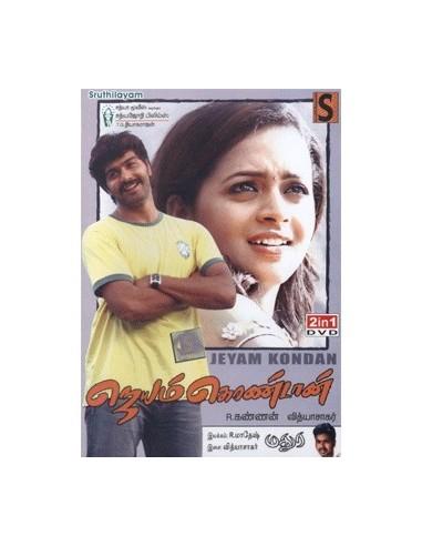 Jayam Kondan / Madurey - DVD