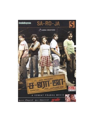 Saroja / Run - DVD