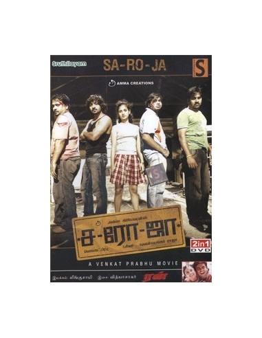 Saroja / Run - DVD