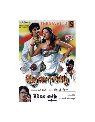 Thenavattu / Katrathu Tamizh - DVD