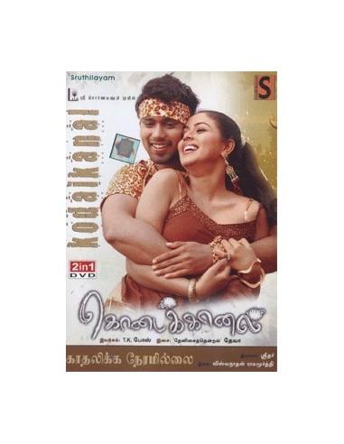 Kodaikanal / Kadhalika Neramillai - DVD