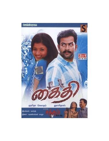 Kaidhi / Sathum Podaathay - DVD