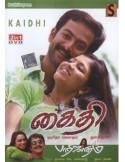 Kaidhi / Parijatham - DVD