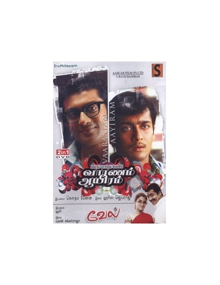 Vaaranam Aayiram / Vel - DVD