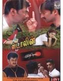 Stalin / Kuruthi Punal - DVD