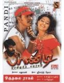Pandi / Oruthalai Raagam - DVD
