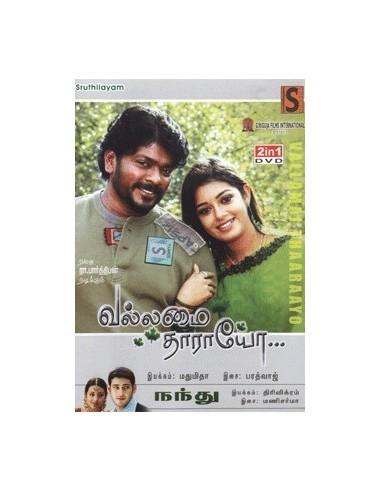 Vallamai Thaaraayo / Nandhu - DVD