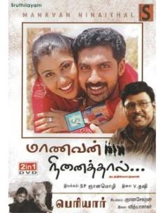 Manavan Ninaithal / Periyar - DVD