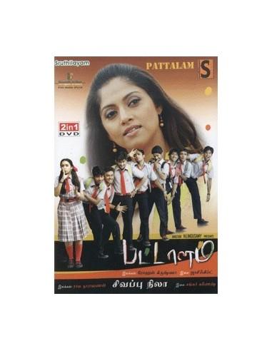 Pattalam / Sivappu Nila - DVD