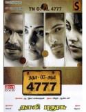 TN 07 AL 4777 / Thali Puthusu - DVD