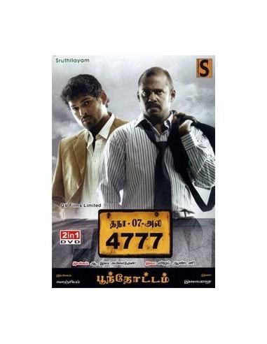 TN 07 AL 4777 / Poonthottam - DVD