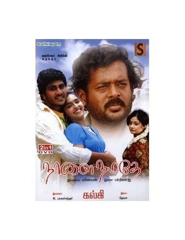 Naalai Namathe / Kalki - DVD