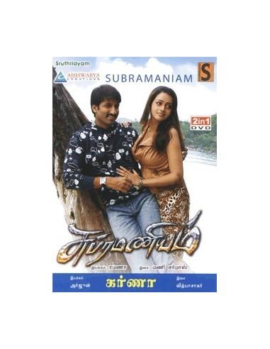 Subramaniam / Karna - DVD