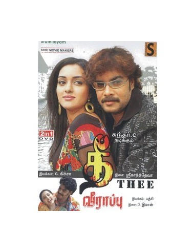 Thee / Veerappu - DVD