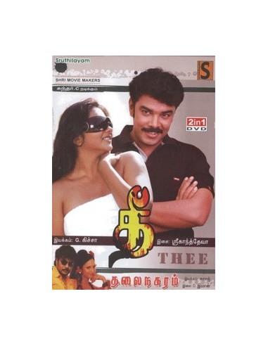 Thee / Thalainagaram - DVD