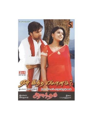Yean Intha Mounam / Anandham - DVD