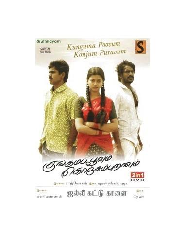 Kunguma Poovum Konjum Puravum / Jallikattu Kaalai - DVD