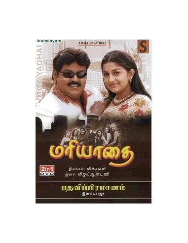 Mariyadhai / Pathavi Pramanam - DVD