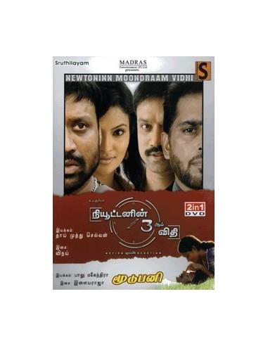 Newtoninn Moondraam Vidhi / Moodu Pani - DVD