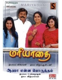 Mariyadhai / Aaha Enna Porutham - DVD