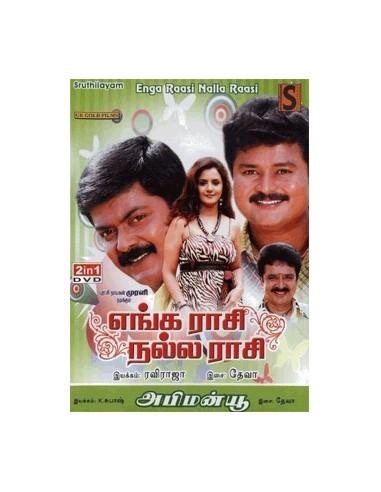 Enga Raasi Nalla Raasi / Abhimanyu - DVD