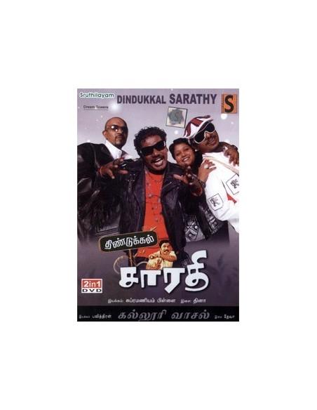 Dindukkal Sarathy / Kalloori Vaasal - DVD