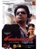 Silambattam / Dum - DVD