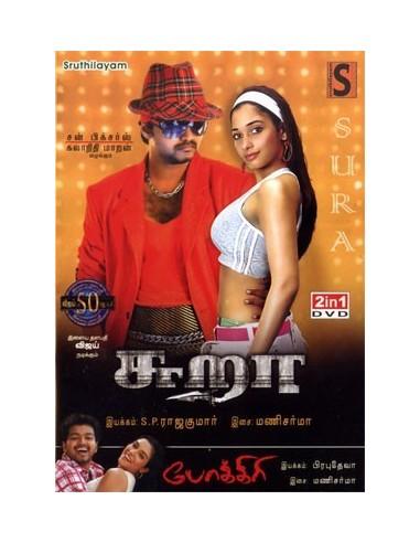 Sura / Pokkiri - DVD