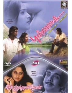 Punnagai / Vazhthukiren - DVD