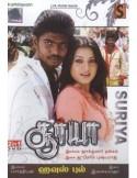Suriya / House Full - DVD