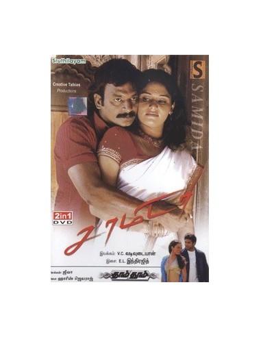 Samida / Dhaam Dhoom - DVD